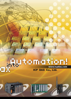 Relax into Automation
