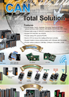 CAN Total Solution