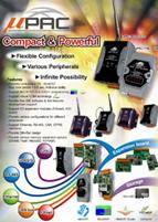 uPAC Compact & Powerful