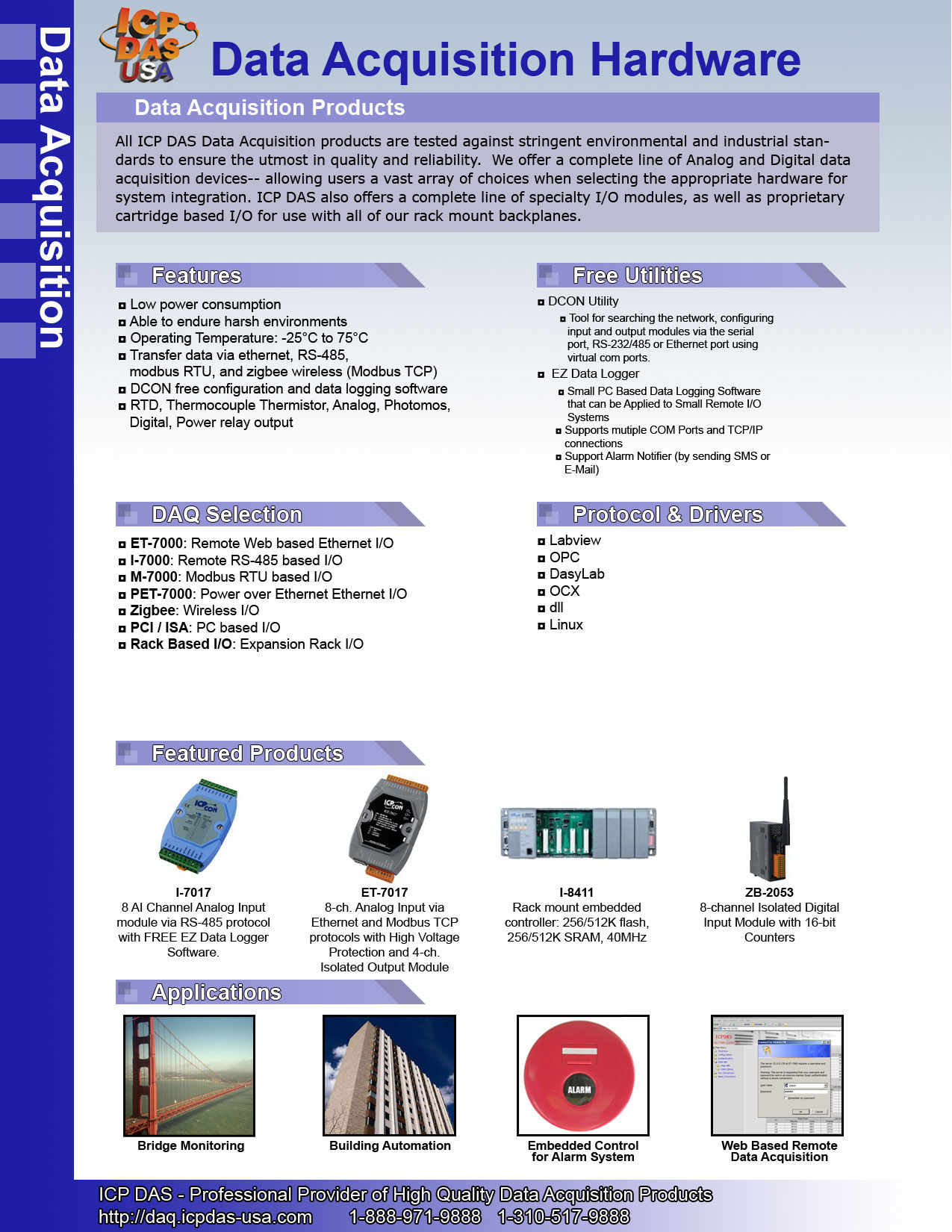 Ethernet протокол схема