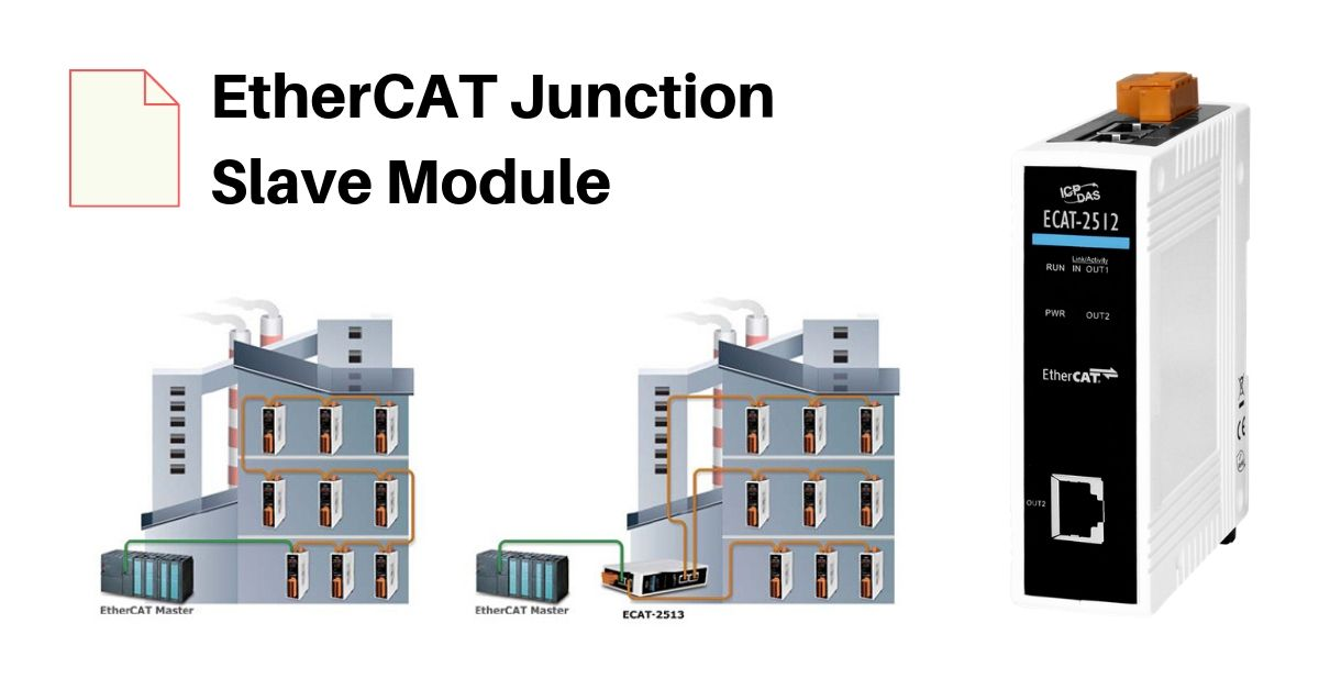 EtherCAT Junction Slave Module