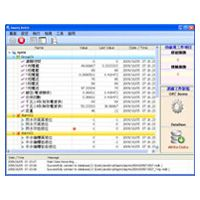 SMS Database System Pro software for managing GT-53x Intelligent SMS Controllers for Windows 7, XP, Vista and 2000 Operating Systems.  Free for use with up to 3 phones.